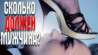 Ивановы в эфире эпизод 26. Сколько зарабатывает мужик - вас парит?!