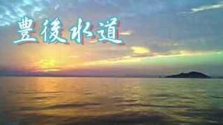 作詞:阿久 悠 作曲:三木たかし 昭和63年の発売。 前奏からのディンパ...