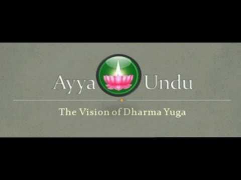 Vaarar ayya -ayya narayanar paadal -sivachandran