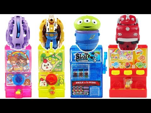Thumbnail: 恐龙糖果机食玩迪士尼变形蛋dinosaur and bubble gum machine Disney eggs
