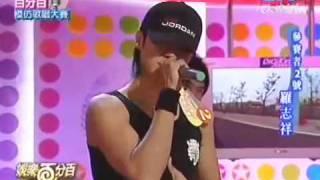 羅志祥 - 黑色幽默