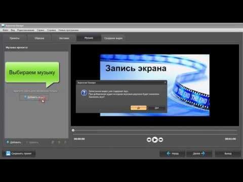 видео: Самая популярная программа для съемки видео с экрана