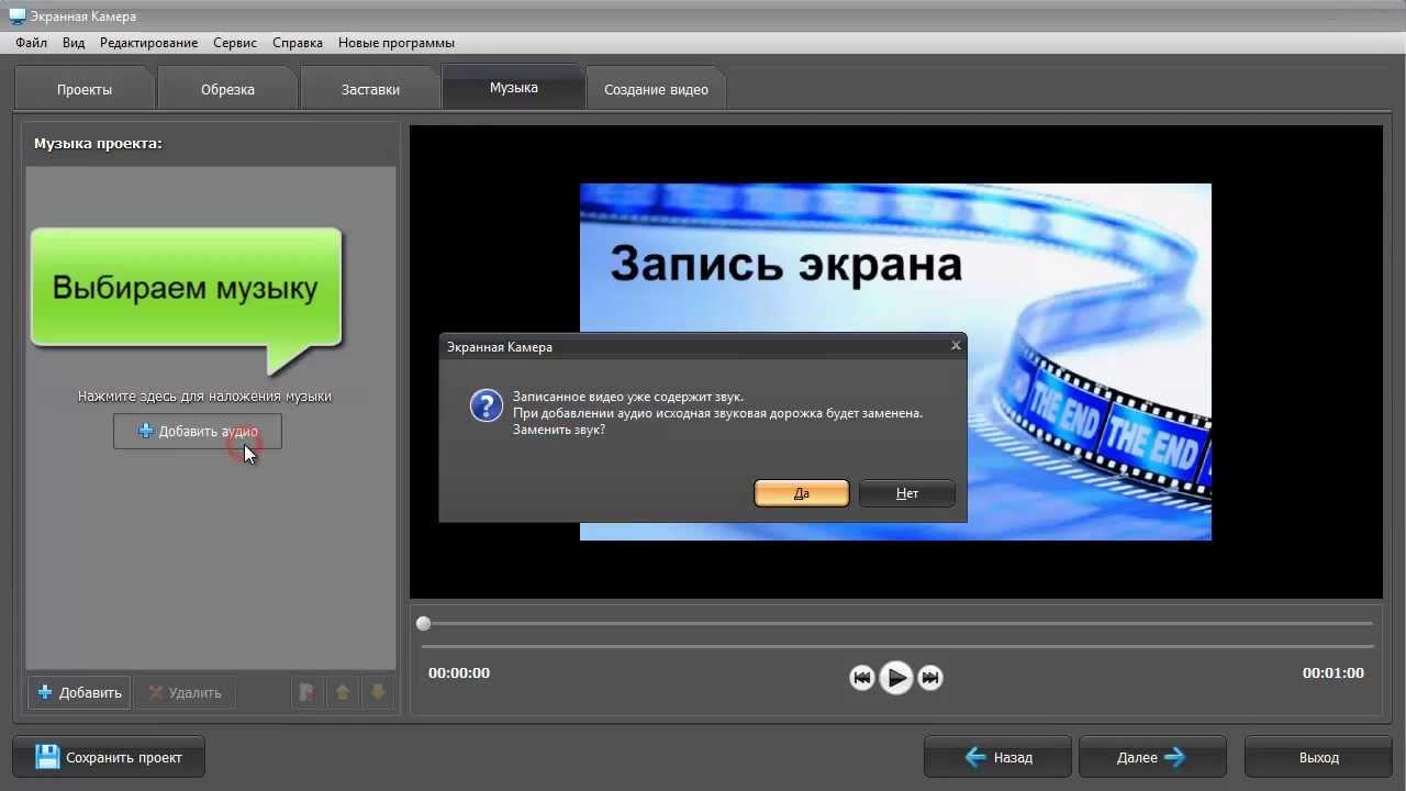 Программу для снятия видео на youtube