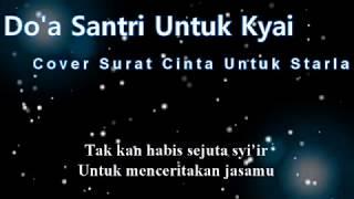 Do'a Santri Untuk Kyai (Lirik)