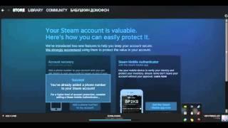 видео Steam - не обновляются игры или ошибка при обновлении