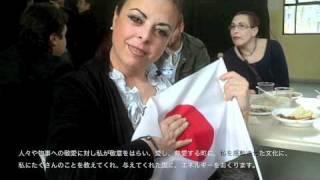 スペインのフラメンコ・アーティストから日本へのメッセージです。日本...