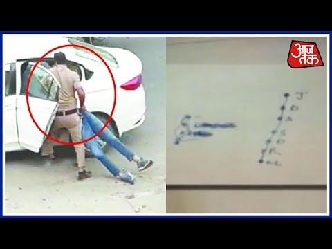Gurugram Shooting: Haryana Police In A Fix Over Constable Mahipal's Secret Facebook 'Code'