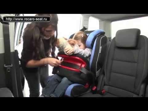 Видео инструкция детское кресло RECARO Monza Nova IS