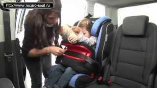 Видео инструкция детское кресло RECARO Monza Nova IS(Специализированный магазин детских автокресел http://www.recaro-seat.ru Наш интернет-магазин предлагает продукцию..., 2015-05-13T09:59:09.000Z)