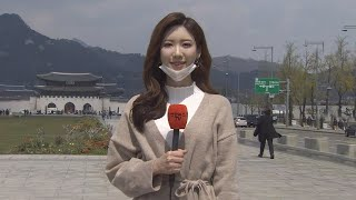 [날씨] 서울 열흘째 건조경보…강원·남부내륙 빗방울 / 연합뉴스TV (YonhapnewsTV)