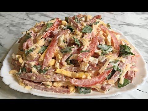 """Очень Интересный Салат """"Гусарский"""" Вкусный, Свежий и Просто Готовится!!! / Salad Hussar"""