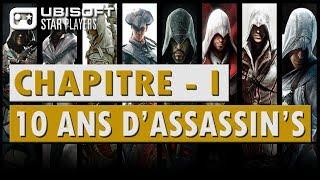 Assassin's Creed Origines - 10 Ans d'Assassin's : Chapitre 01