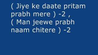 Sing-Along-Music Dhan Su Wela Jit Darshan Karna -Gurbani shabad -Devotional song -K2