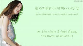 f(x) 에프엑스 - Deja Vu [HAN|ROM|ENG Color Coded Lyrics]