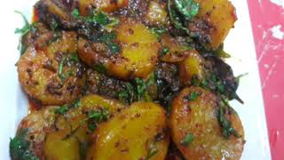 Tasty aloo ki Katli recipe /آلو کی قتلی/    potato slices /easy and fast recipe/English subtitles