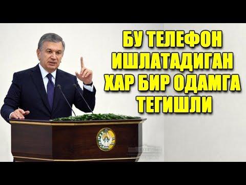 1-Декабрдан ШОК хабар Шавкат Мирзиёевдан
