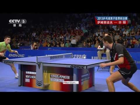 2013 Men's World Cup (Ms-Final) Xu Xin - Samsonov Vladimir [
