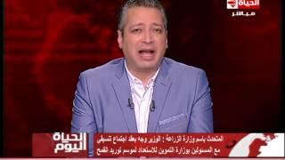 الزراعة : 'سعر توريد القمح لن يقل عن العام الماضى '.. فيديو