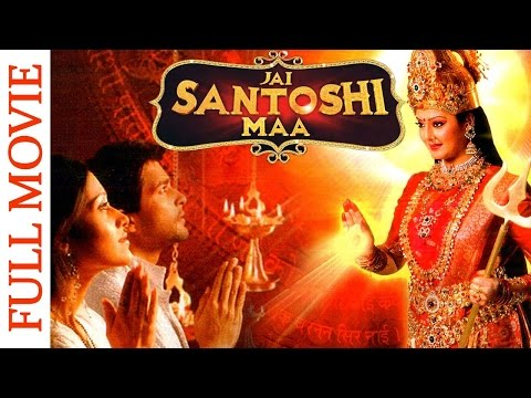 Jai Santoshi Maa (2006) | Full Movie | Rakesh Bapat, Nushrat Barucha thumbnail