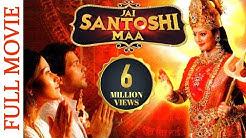 Jai Santoshi Maa (2006) | Full Movie | Rakesh Bapat, Nushrat Barucha