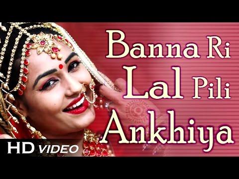 Twinkle Vaishnav New Song - Banna Ri Lal Pili Ankhiya | Ramesh Lohiya | Rajasthani DJ Song | FULL HD