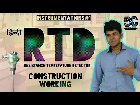 [Hindi] What is RTD (Resistanc Temperature Detector)? Construction, Materials of Construction, Wor