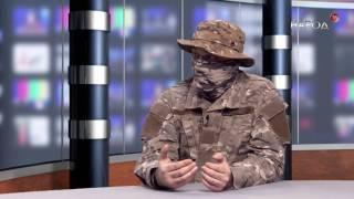 """Командир ополчения """"Ольхон"""": Война на Донбассе вчера, сегодня, завтра"""