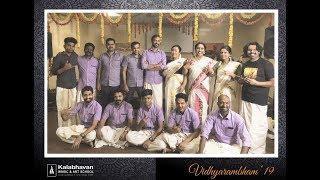 Vidhyrambham - 2019 (www.kalabhavanuae.com)