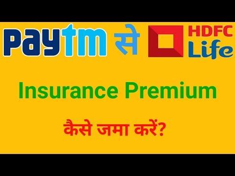 paytm se hdfc life insurance ka premium kaise bhare||how to pay insurance premium online
