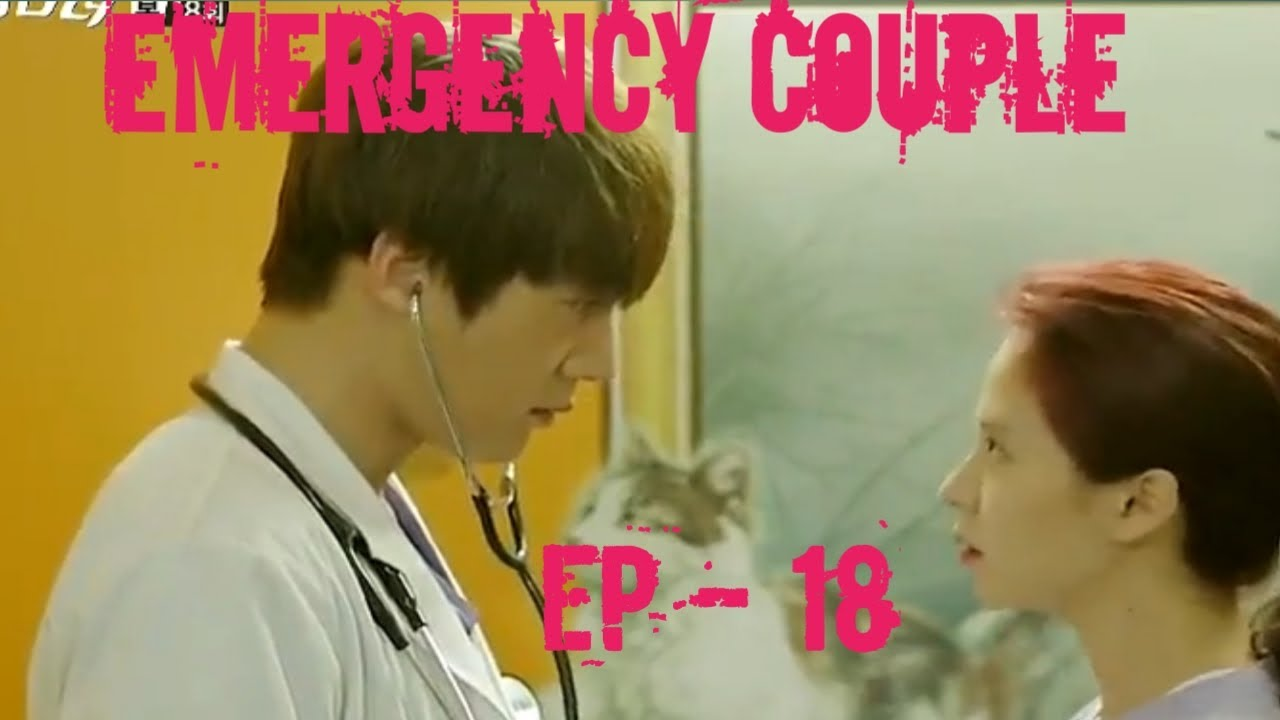 Download EP 18    EMERGENCY COUPLE    K-drama in Tamil