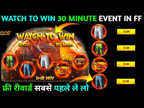 FREE FIRE NEW ACCUMULATE WATCH TIME EVENT | HOW TO GET WUKONG CHARACTER IN BOOYAH APP NEW EVENT