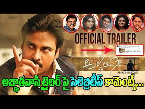Celebrities Comments On Agnyaathavaasi...