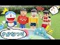 ドラえもん おもちゃ アニメ 公園でさかなつりをしよう! しずかちゃん大かつやく!! Doraemon Toy