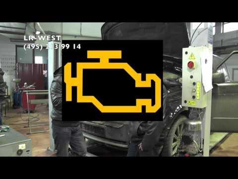 Часть 1: Симптомы.  Замена цепей ГРМ 5 0 SC Рендж Ровер Range Rover