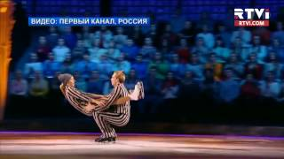 Танец Татьяны Навки  память о Холокосте или кощунство?