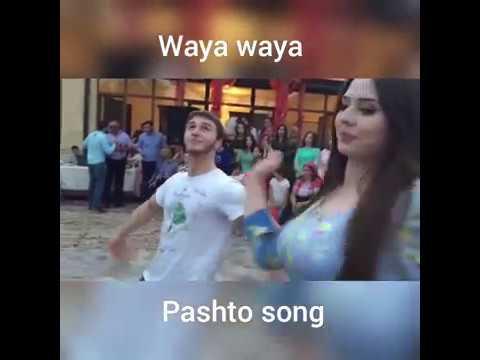Waya Waya Pashto Song ( Girl and Boy Dance )