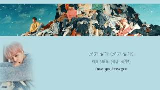 BTS - 봄날 'Spring Day' {lyrics Han|Rom|Eng}