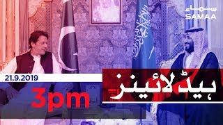 Samaa Headlines - 3PM - 21 September 2019