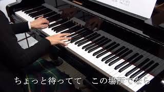 テレビ朝日系列で放送中のドラマ『トットちゃん!』の主題歌を、耳コピ...