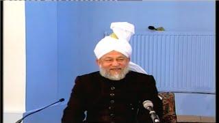 Darsul Qur'an 144- 18th February 1995 (Surah Aale-Imran-187-188)