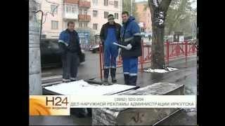 Народный корреспондент: опасная конструкция.(, 2014-05-20T07:19:43.000Z)