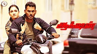 ACTION | Vishal Movie | Official Update - Full Movie Story | ஆக்சன் - விஷால் | Teaser & Trailer