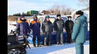 За рибалками спостерігають з повітря, а товщину льоду безконтактно визначає ледомер ''Пікор-лід''