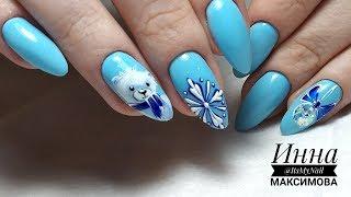 ❤ КОРРЕКЦИЯ ногтей АКРИЛАТИКОМ ❤ COSMOPROFI ❤ НОВОГОДНИЙ дизайн ногтей ❤ МИШКА на ногтях ❤