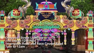 Deepavali Celebrations 2017 at Little India