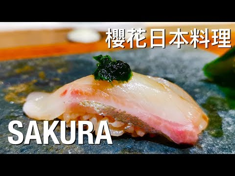 Great CP!! 24 Courses Omakase at the heart of Central!! Sakura 櫻花日本料理 @Hong Kong