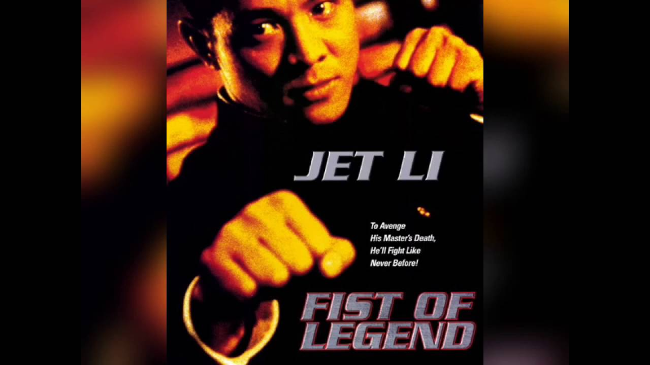 Something is. fist of legend movie review think