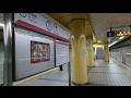 【同時発着放送あり 仙台市交通局】仙台市地下鉄南北線 五橋駅 接近・発車放送