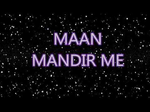 MAAN MANDIR ME((मन मंदिर में ))Prayer Song /For Student III Above