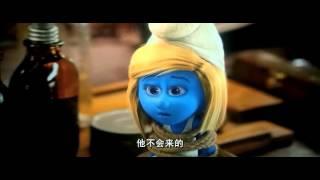 Smurfs 2 HD Cam | Movie Trailer [SARGN]